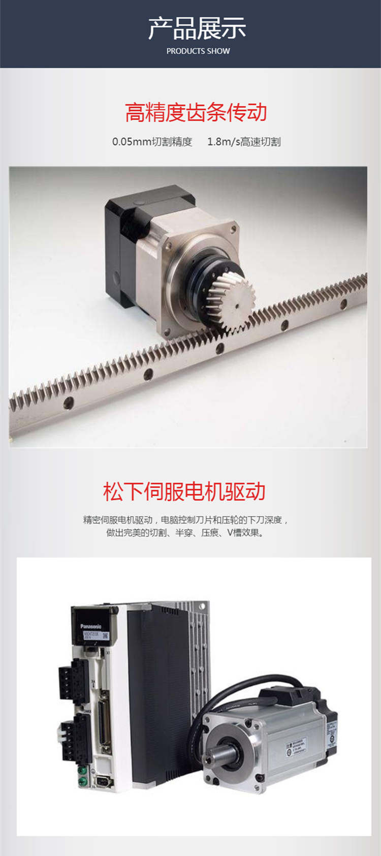 非金属切割机2